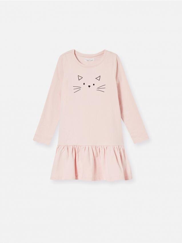 Haljina za djevojčice